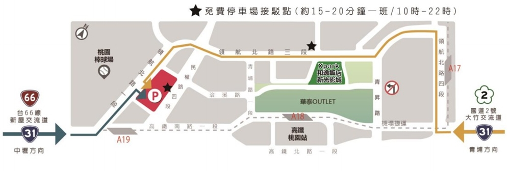 Xpark周邊免費停車場位置圖