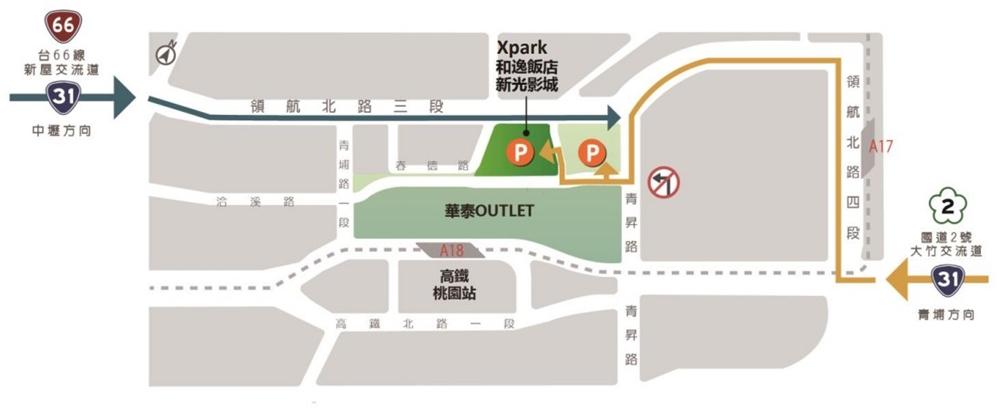 Xpark收費停車場位置圖