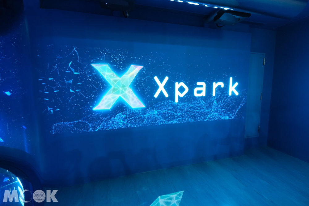 Xpark都會型水生公園 入場
