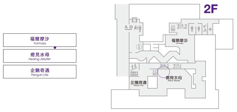 Xpark 2樓平面圖