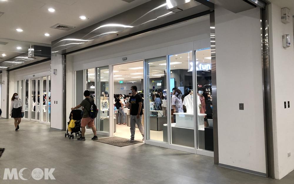 Xpark紀念品店Xfun
