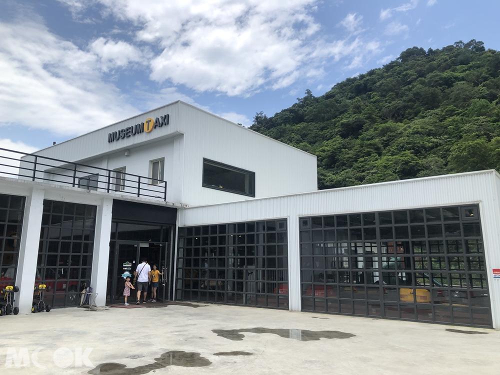 TAXI Museum 計程車博物館外觀