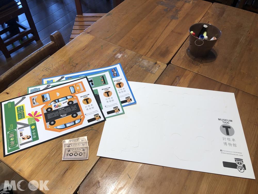 TAXI Museum 計程車博物館 DIY