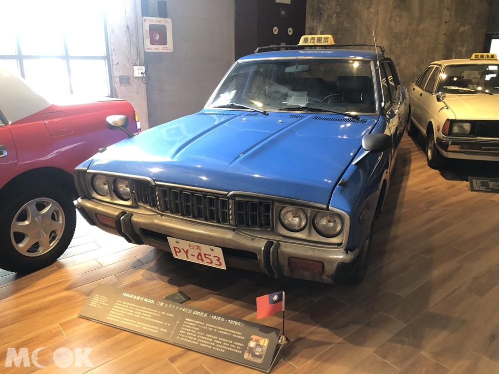 TAXI Museum 計程車博物館 真正的骨董計程車