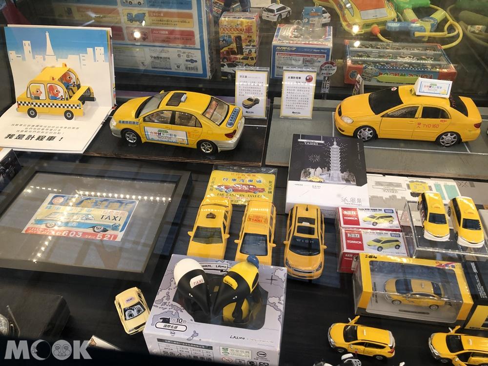 TAXI Museum 計程車博物館 台灣