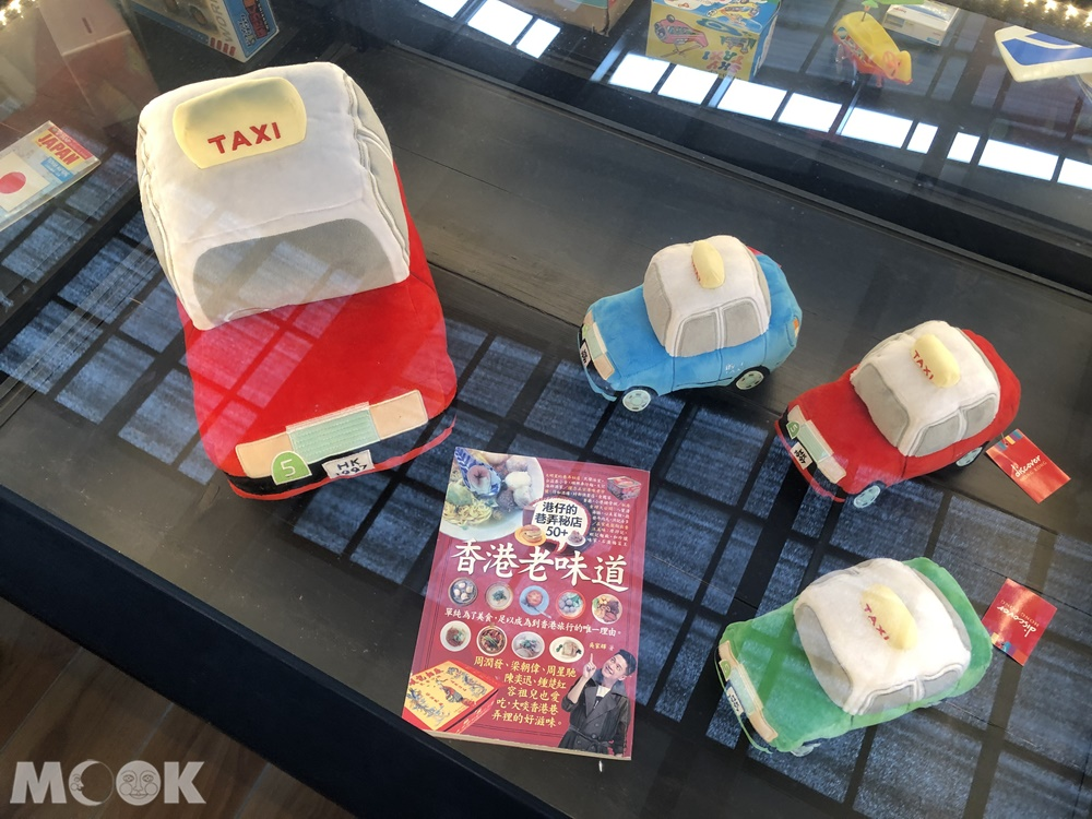 TAXI Museum 計程車博物館 香港