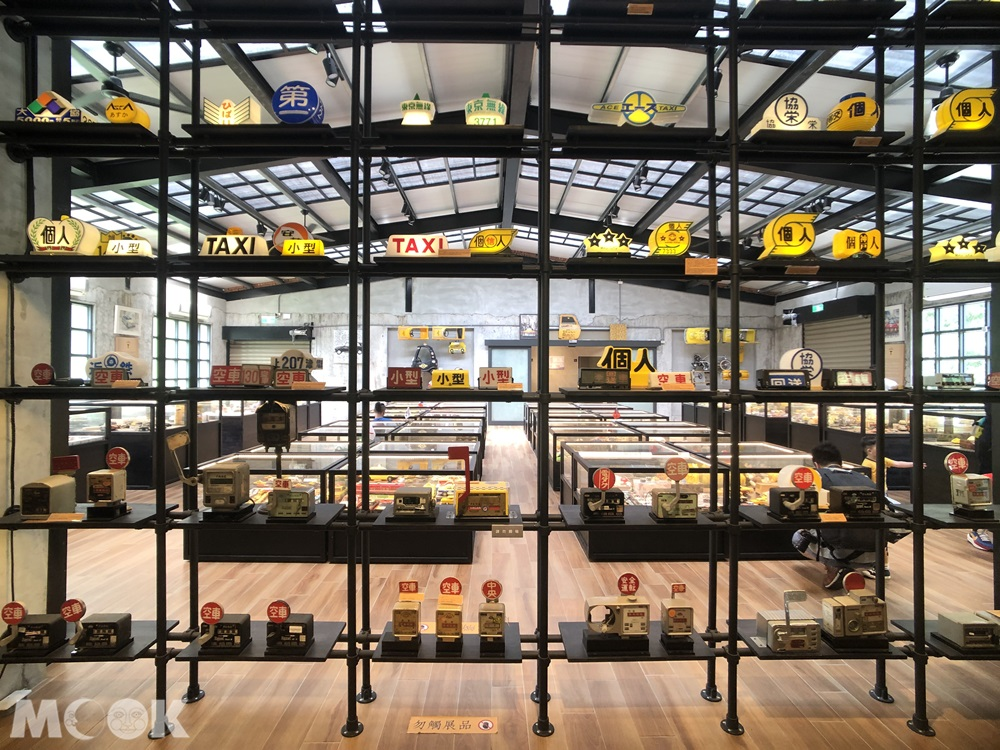 TAXI Museum 計程車博物館