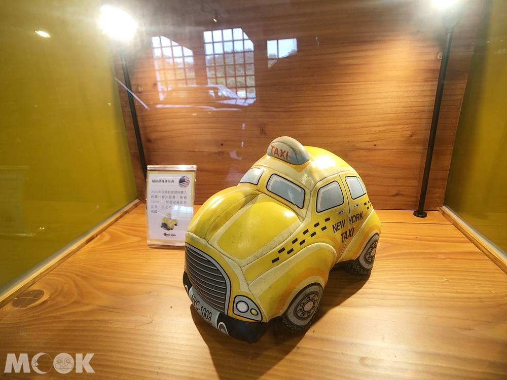 TAXI Museum 計程車博物館 第一個收藏