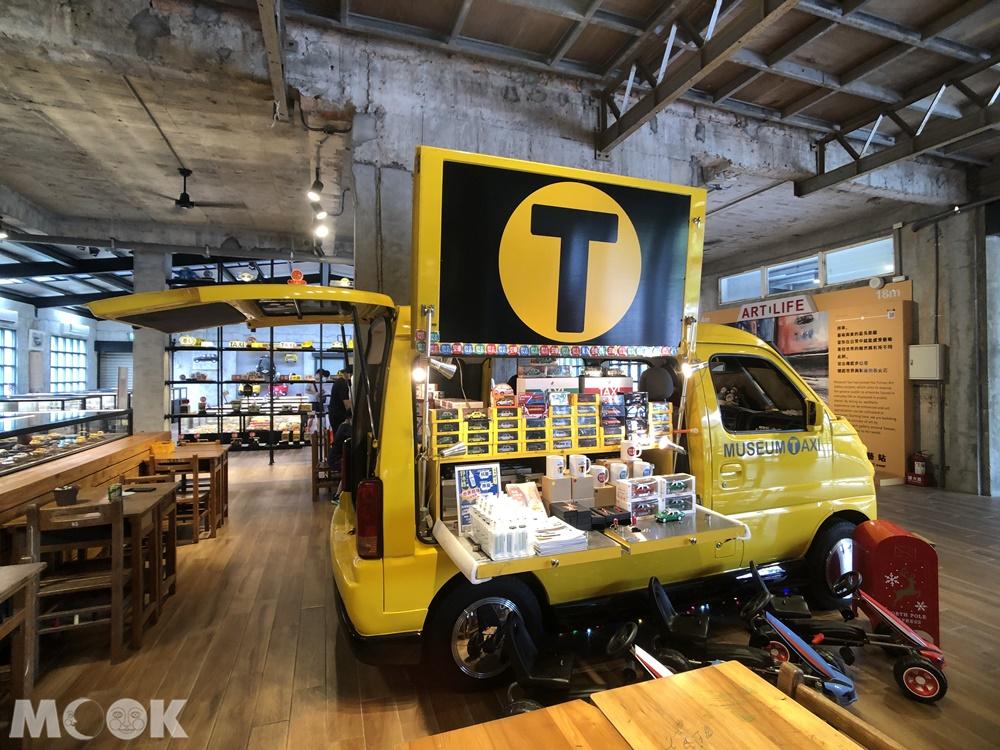 TAXI Museum 計程車博物館 販賣部