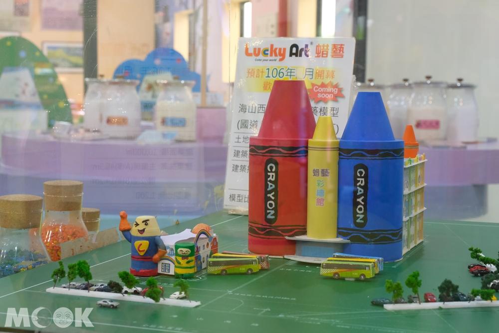 宜蘭 蘇澳 蜡藝蜡筆城堡 小模型
