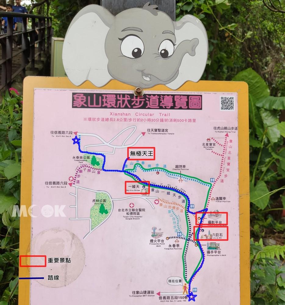 象山路線圖