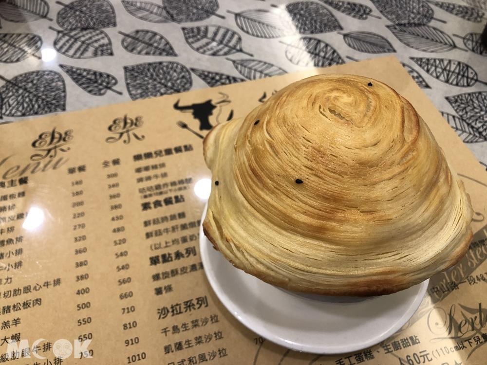 宜蘭樂樂牛排 螺旋酥皮濃湯