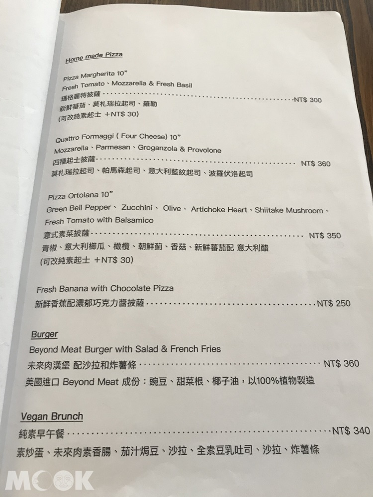 vegan咖啡廳餐廳oddfish的菜單