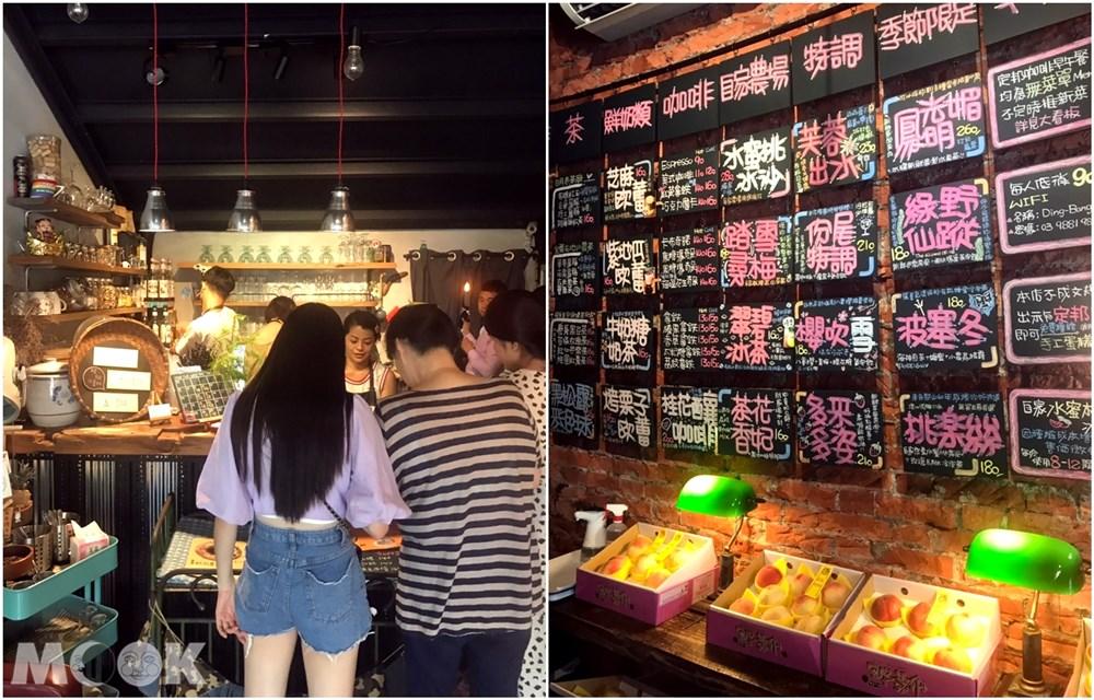 北台灣 宜蘭 礁溪 定邦咖啡 店內 菜單