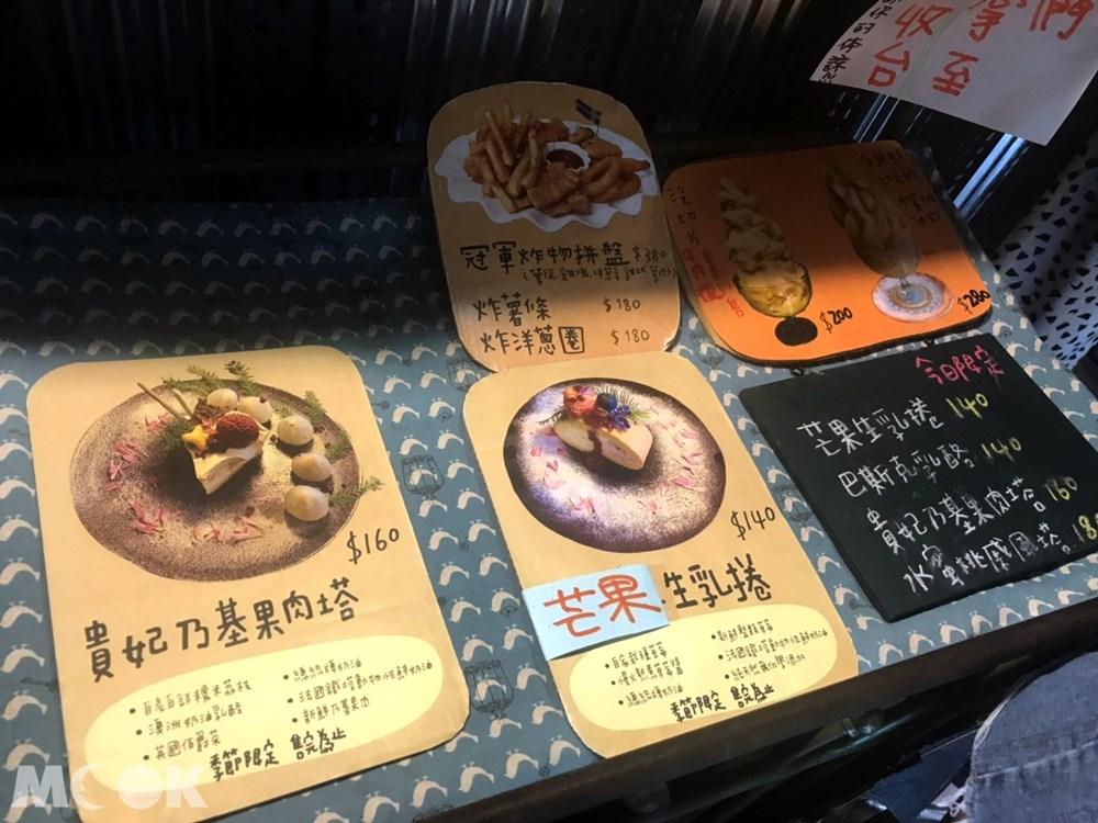 北台灣 宜蘭 礁溪 定邦咖啡 菜單 蛋糕 水蜜桃冰沙