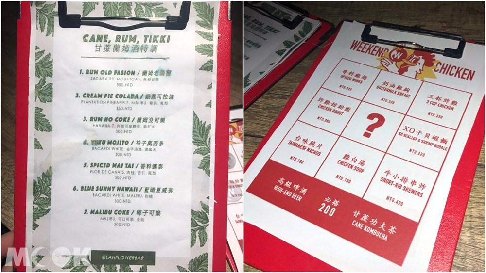台北 忠孝新生站 週末炸雞俱樂部 炸雞 菜單 酒單