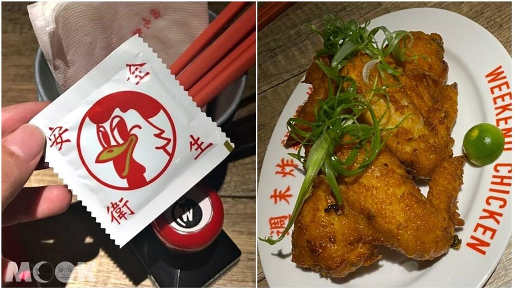 台北 忠孝新生站 週末炸雞俱樂部 炸雞 手套 安全衛生 香料炸雞