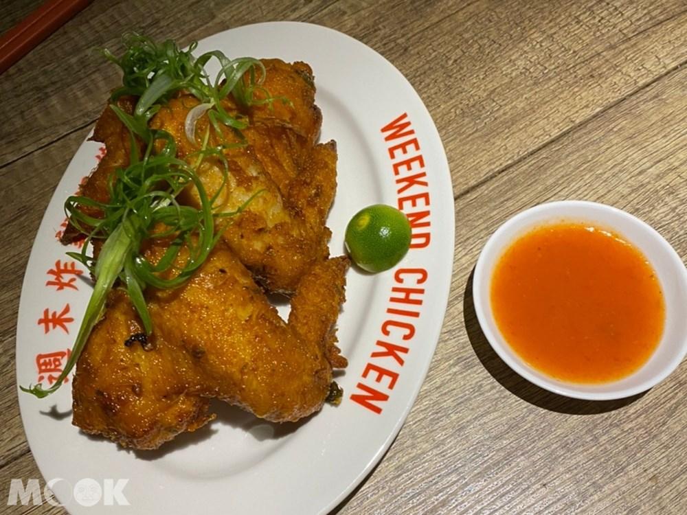 台北 忠孝新生站 週末炸雞俱樂部 炸雞 香料炸雞
