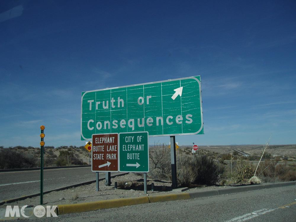 真相或結果小鎮路標