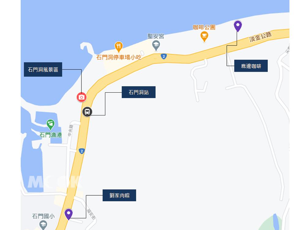 石門洞行程地圖