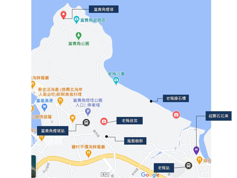 富貴角公園行程地圖