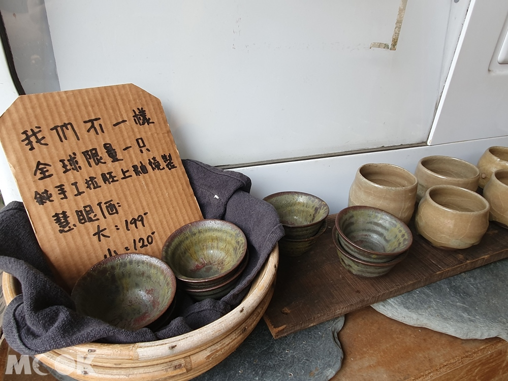 鶯歌 隱村時光 正門 陶藝作品