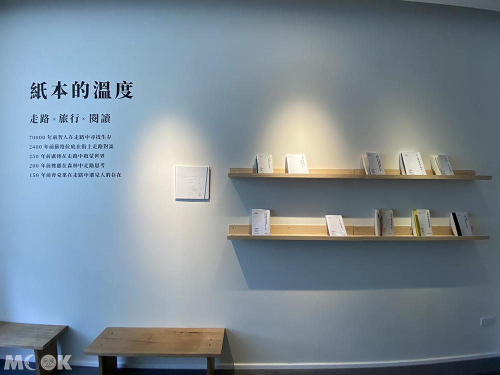 台中大毅老爺行旅-7樓<紙本的溫度>是講獨立書店是城市中重要的一種生活文化