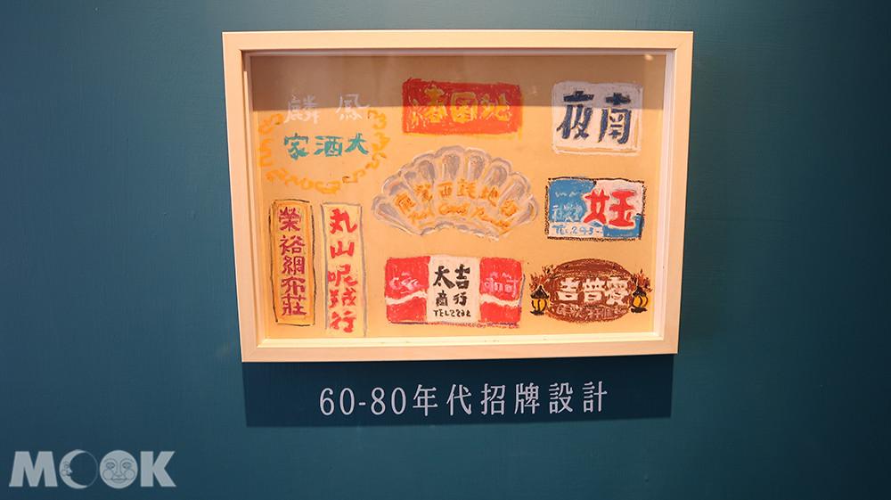 台中大毅老爺行旅-讓旅客彷彿置身在昭和時代的台中中區