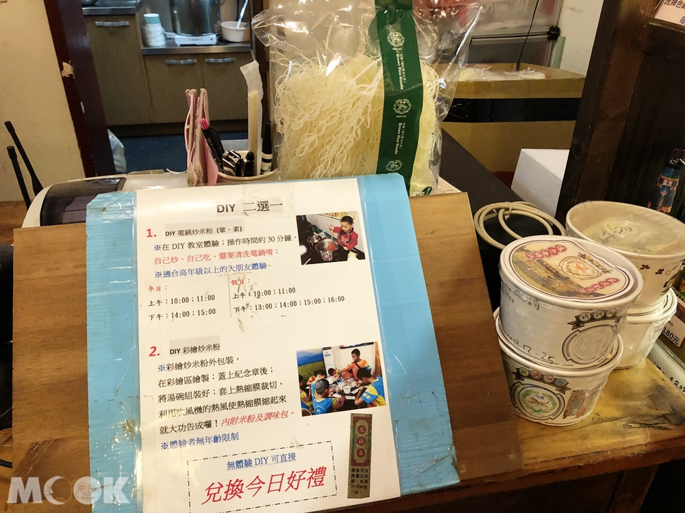 虎牌米粉產業文化館 彩繪泡麵製作區