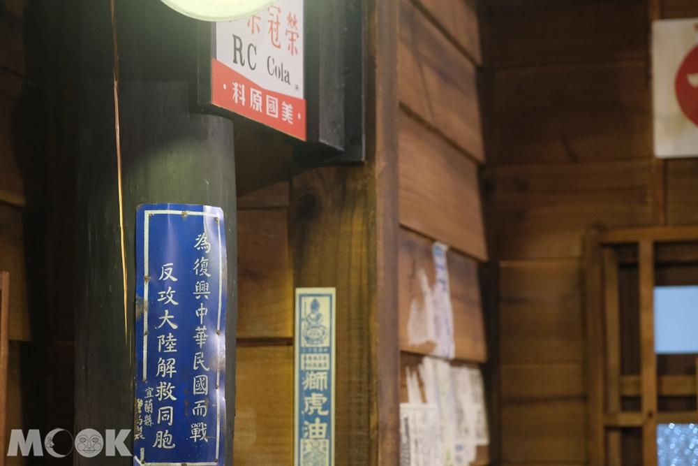 虎牌米粉產業文化館 懷舊場景