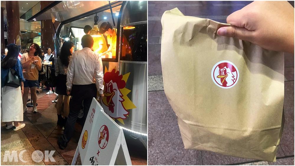 台北 週末炸雞俱樂部 城市巡迴車 忠孝SOGO 外帶