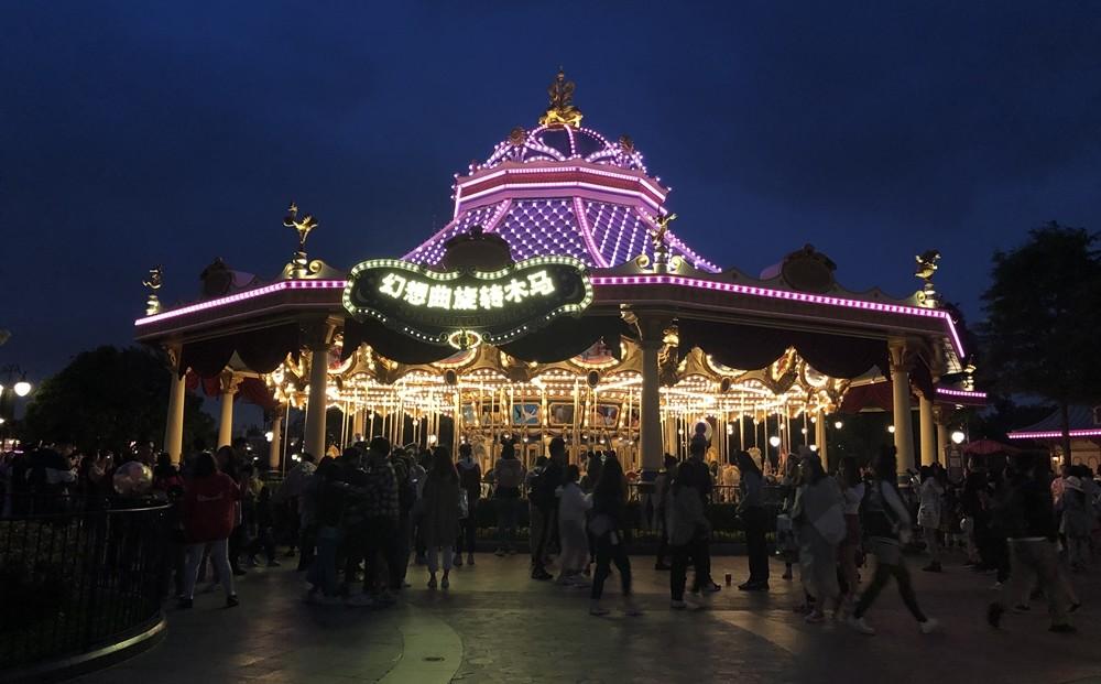 上海迪士尼幻想曲旋轉木馬