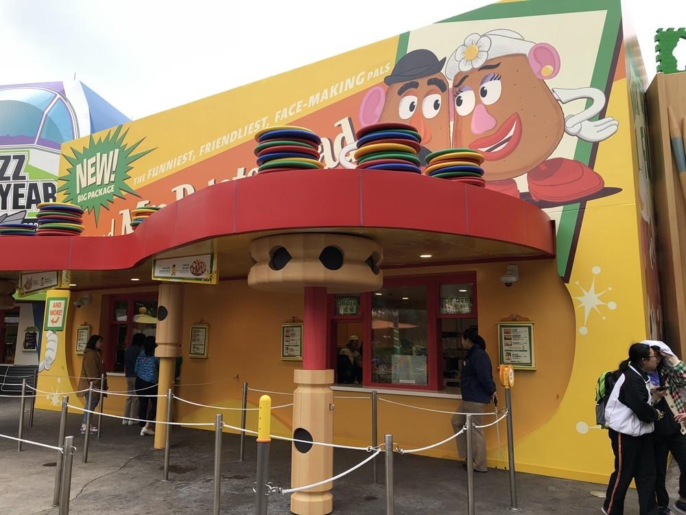 上海迪士尼玩具盒歡宴廣場