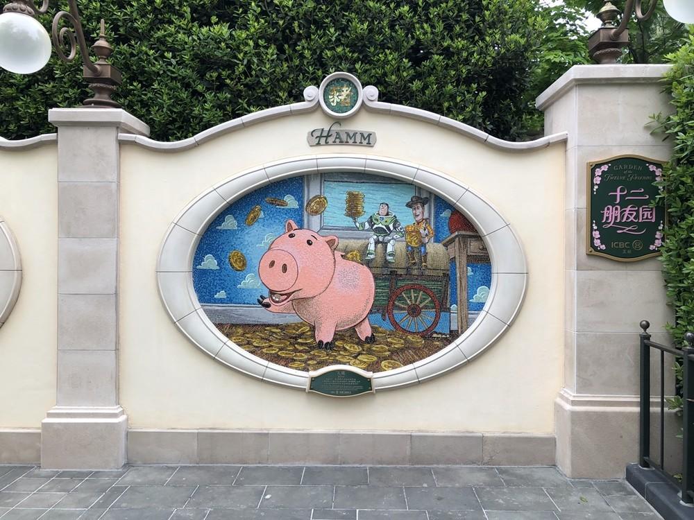上海迪士尼十二朋友園