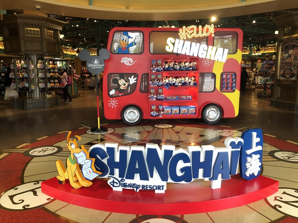 上海迪士尼小鎮迪士尼商店