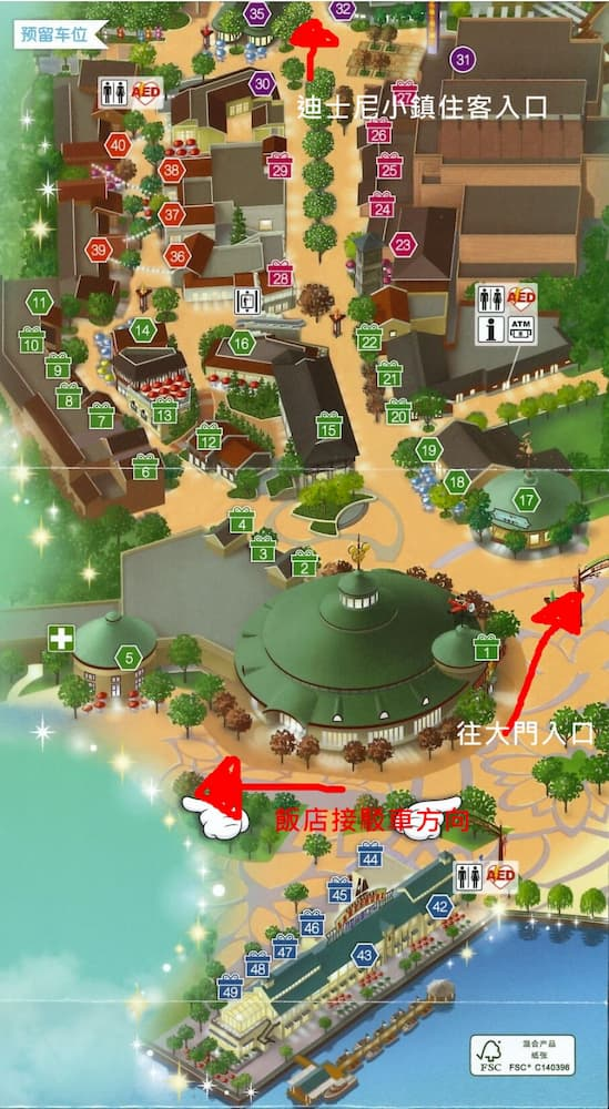 上海迪士尼迪士尼小鎮地圖