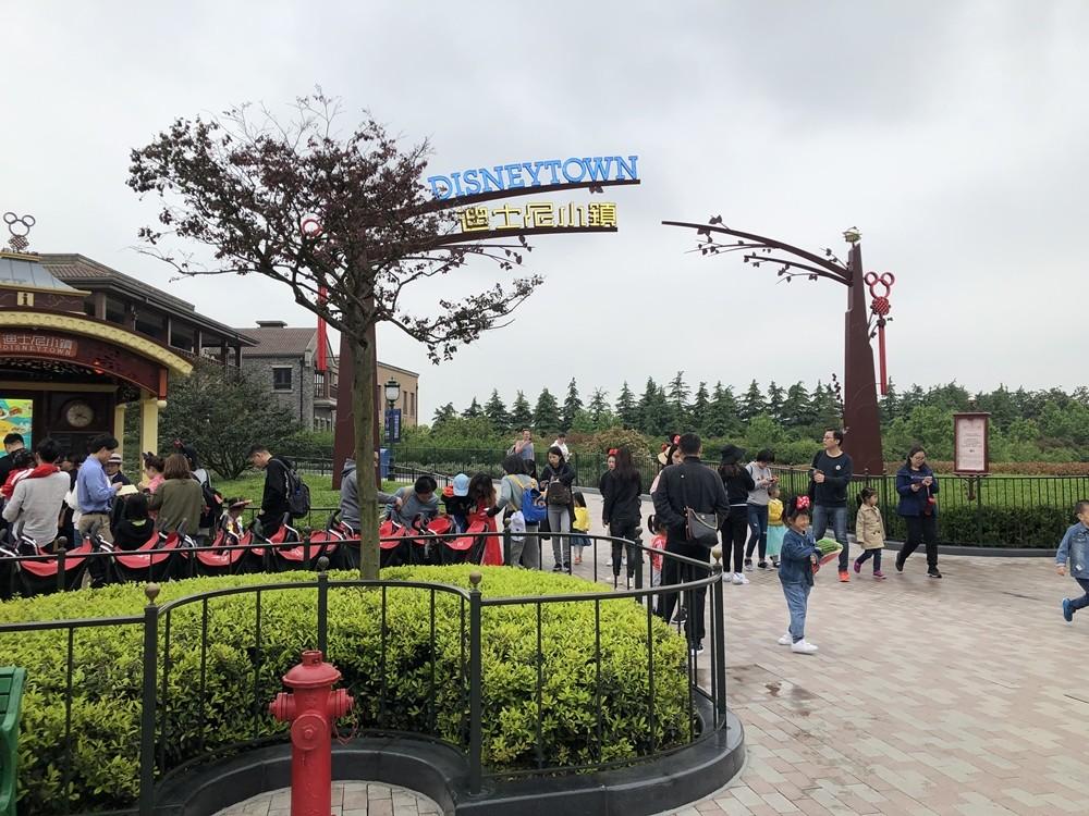 迪士尼小鎮入口