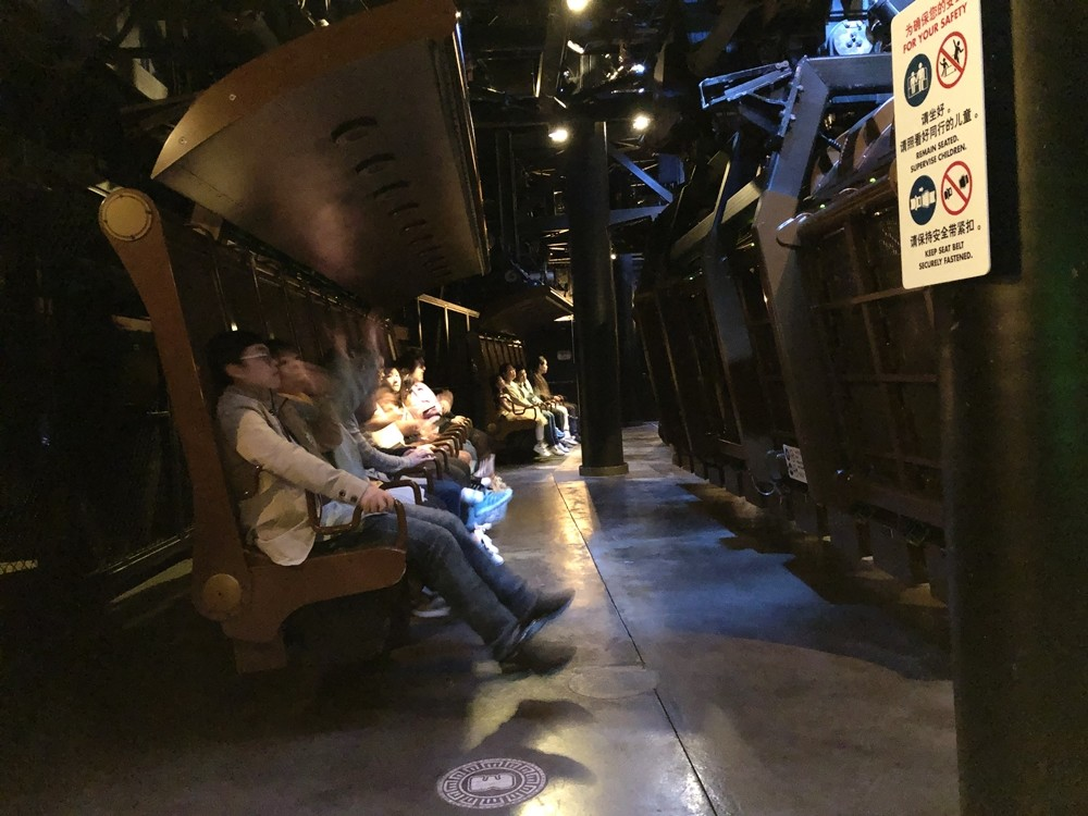 上海迪士尼樂園 翱翔 飛越地平線