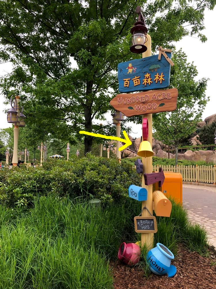 上海迪士尼樂園七個小矮人礦山車
