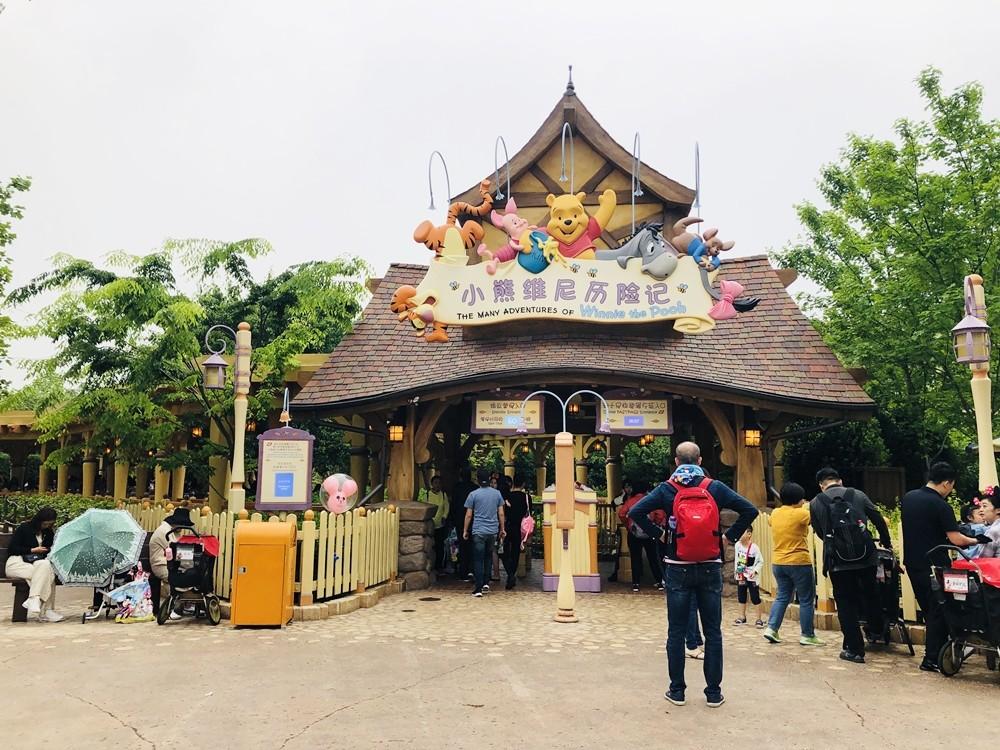 上海迪士尼樂園 翱翔 飛越地平線入口