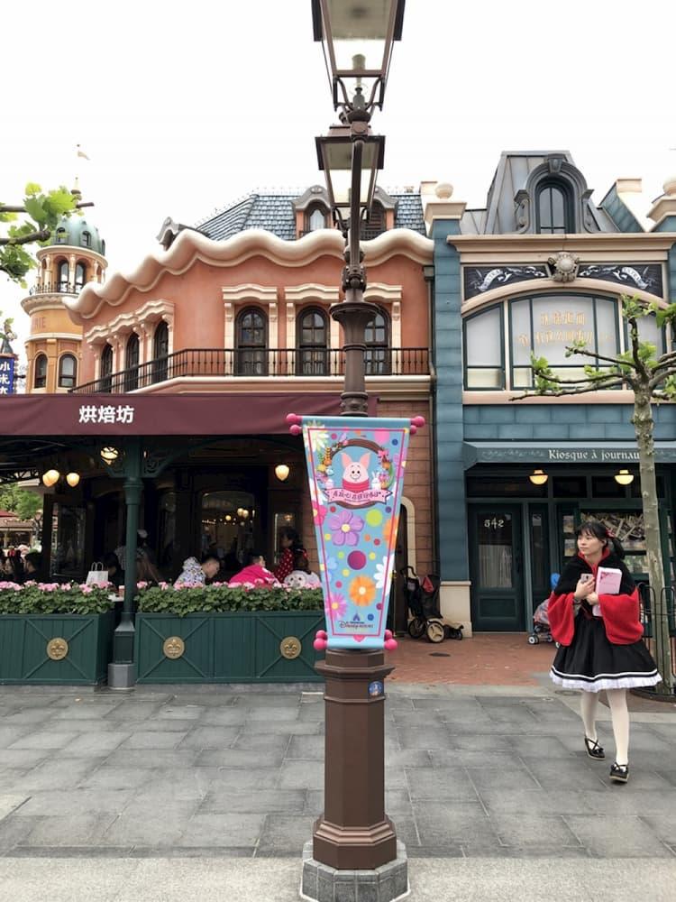 上海迪士尼麵包店