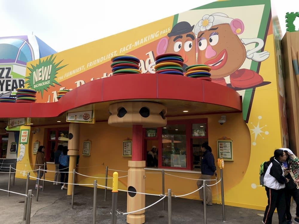 玩具總動員區域的玩具盒歡宴廣場